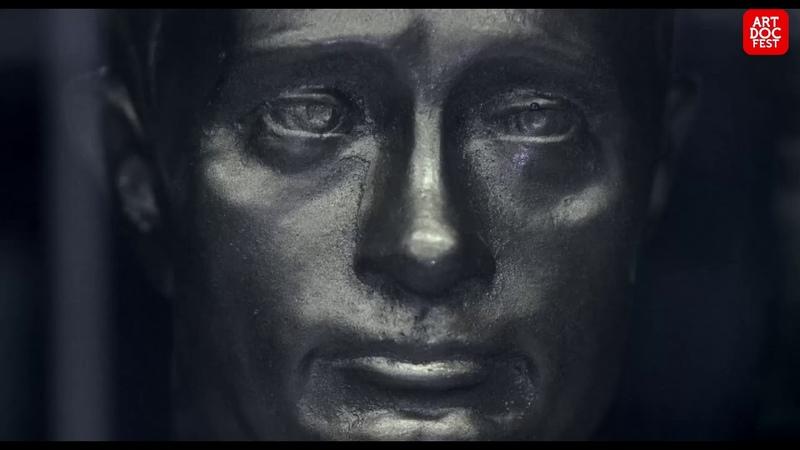 Бессмертный | Артдокфест 2019 | Конкурс | Трейлер