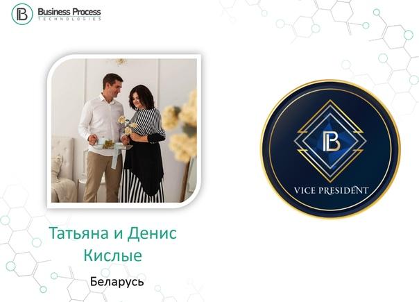 поздравление партнера с достижением статуса вип лидер отметил возросший