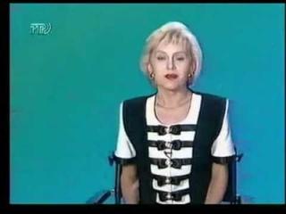 Диктор Российского телевидения Елена Старостина.Программа передач 11 июня 1994 года.