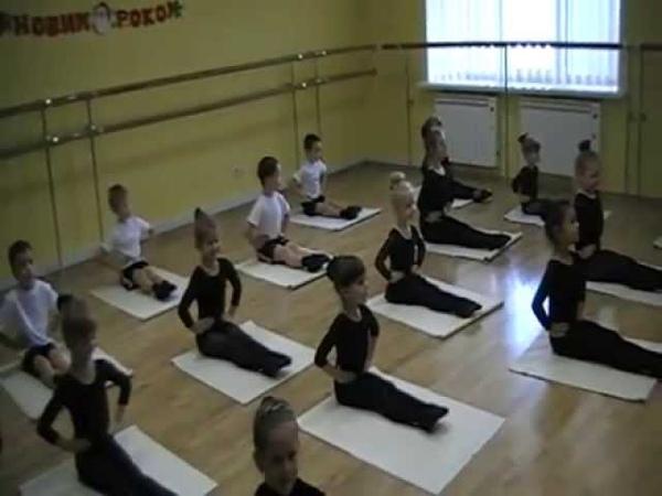 Дети 5 6 лет Часть партерная гимнастика Украина Киев РЕНЕСАНС
