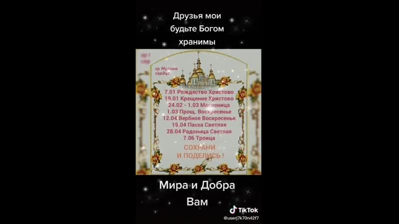 VIDEO-2020-01-14-11-06-23.mp4