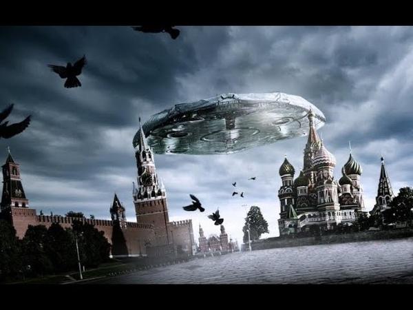 Тревожное видео снято над Кремлем НЛО в виде пирамиды с гранями 1 5 км А в США заявили о сотр с НЛО