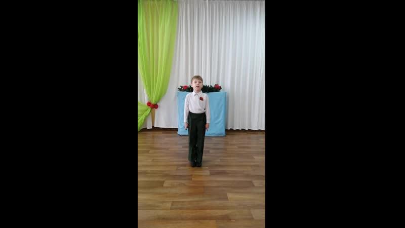 БОУ СОШ №161 Ванслонович Никита 6 лет стихотворение Праздничный флаг в небеса поднимая авт Петр Синявский