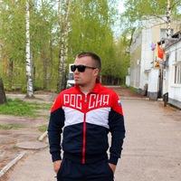 Евгений Завьялов