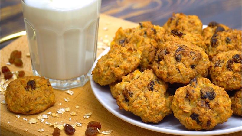 Печенье ПОЛЬЗА СО ВКУСОМ Без сахара Без Яиц Кулинарим с Таней