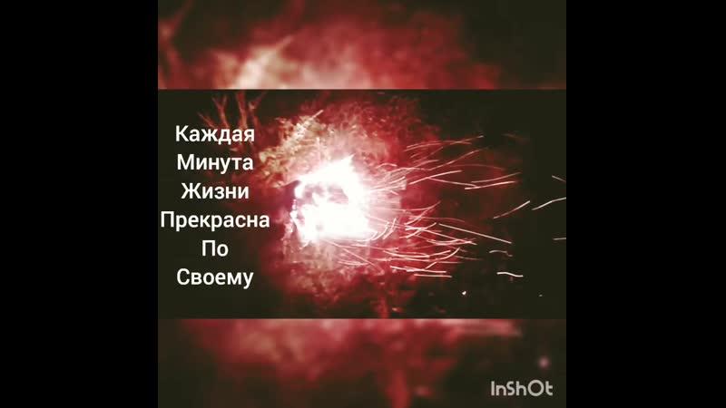 VID_20130603_062727_965.mp4