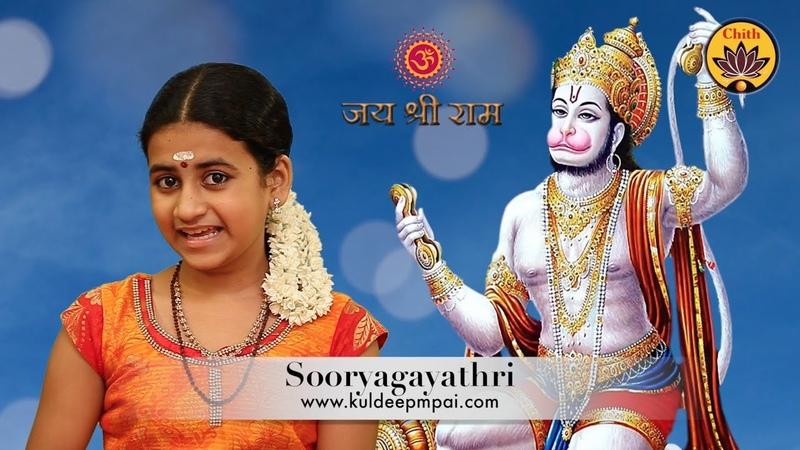 Prabhu Ramachandra Ke Duta
