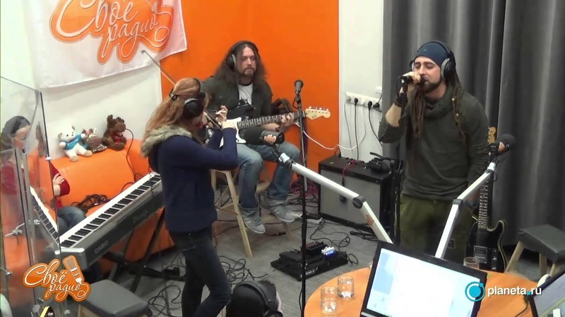 Группа Дом Ветров. Живые. Своё Радио. (09.04.2015)