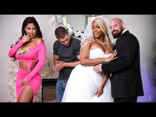 Moriahs Wedding Shower - Bridgette B, Moriah Mills [Trailer]