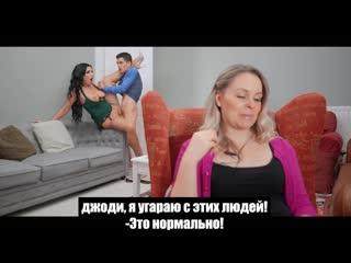 Новый перевод с Ania Kinski (зрелая секс русское домашнее частное порно сосет анал совратила мамка инцест)