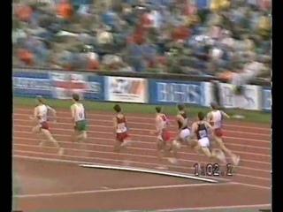 1986 Commonwealth Games 800m men