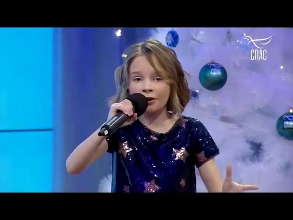 Ребенок поет Сердцем о Великой Любви когда сходятся звезды приходит Бог на Землю дать людям Шанс