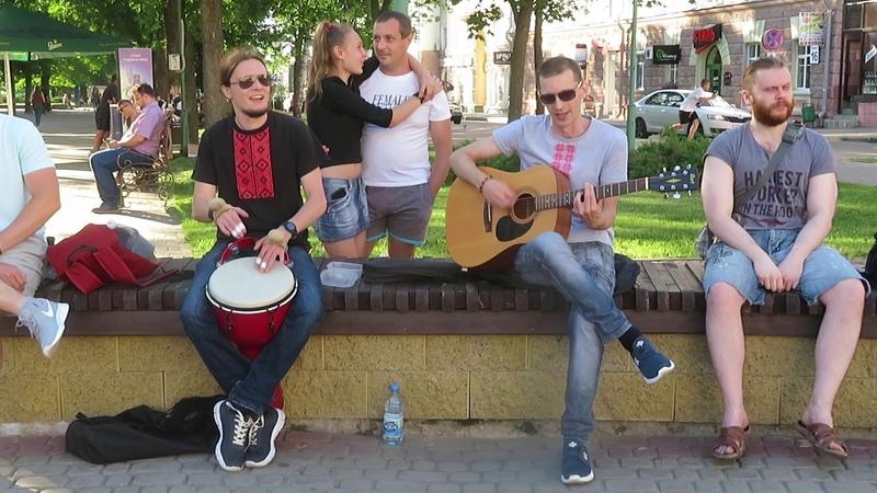 Уличные музыканты Летние камыши исполняют песню Леонида Утёсова Первым делом самолёты