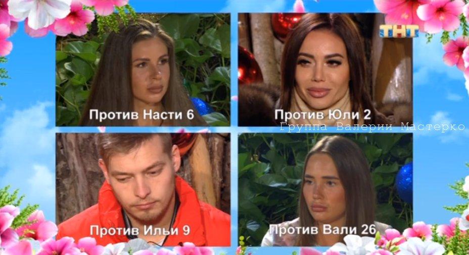"""Шоу """"Естественный отбор"""" от 14.12.19"""