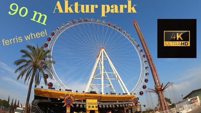 Aktur lunapark 90 m ferris wheel (90 м колесо обозрения) 4K 60 fps