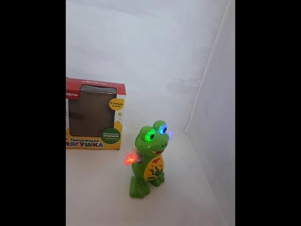 Танцующая лягушка Азбукварик