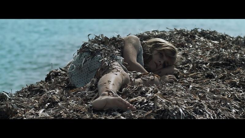 Fishbone Directed by Adán Aliaga 2018 Trailer