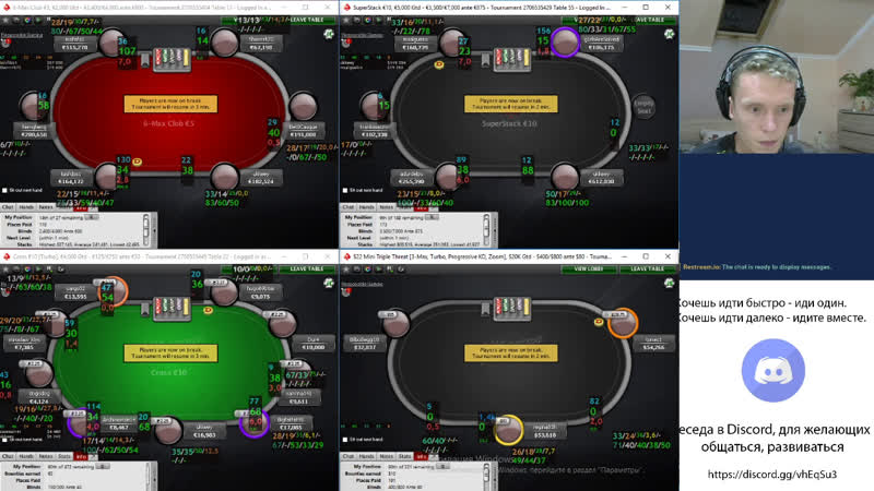 Grind abi 10. Poker . abc_team
