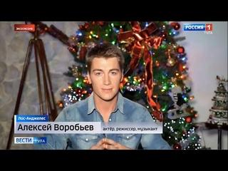 Артист Алексей Воробьев - единственный россиянин, вошедший в рейтинг 100 самых красивых лиц планеты