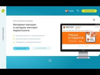 Новый интерфейс нового сайта Ксенмарт.ру - собираем отзывы, мнения, пожелания