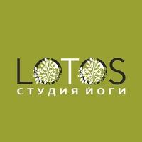 "Логотип Студия Йоги ""LOTOS"""
