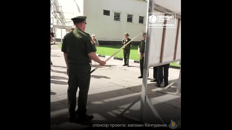 Пикет чаепитие против Марадыковского