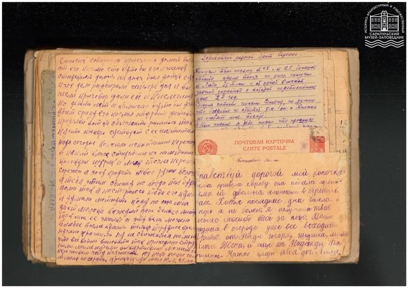 Фронтовая летопись семьи Бехтеревых. Часть 3., изображение №3