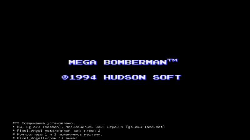 Mega Bomberman Группа B Eg or3 vs PixelAngel
