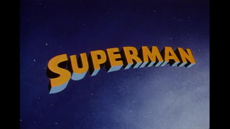 Супермен (1941) Трансляция всех серий с русскими субтитрами
