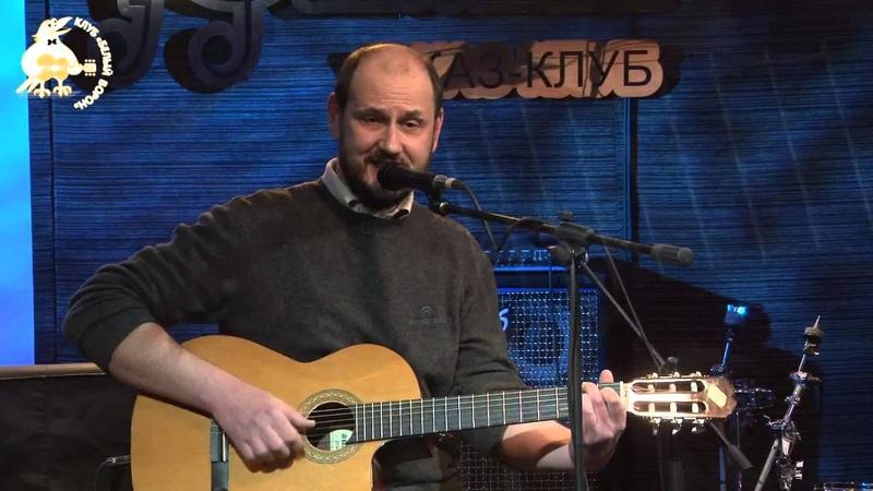 03 Анатолий Полянин Концерт к 8 марта 2014 Клуб'Белый ворон'
