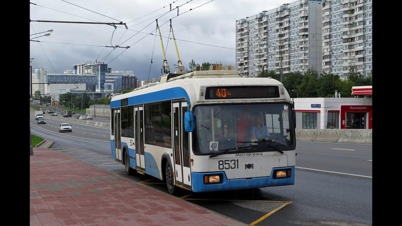 Поездка на троллейбусе БКМ 321 №8531 №40 Велозаводская улица-м.Аннино
