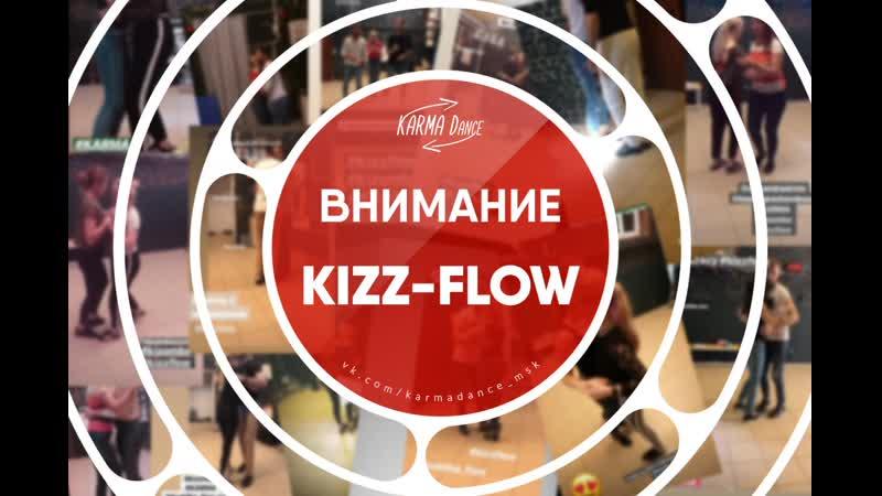 KIZOMBA Проект KizZ FLOW UpLevel