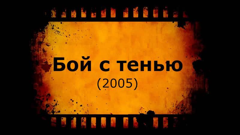 Кино АLive1582.[B|o|j.s.t|e|n\|/j|u=05 MaximuM