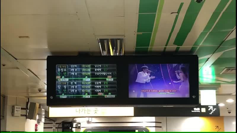Such annoying oppa! Реклама в метро