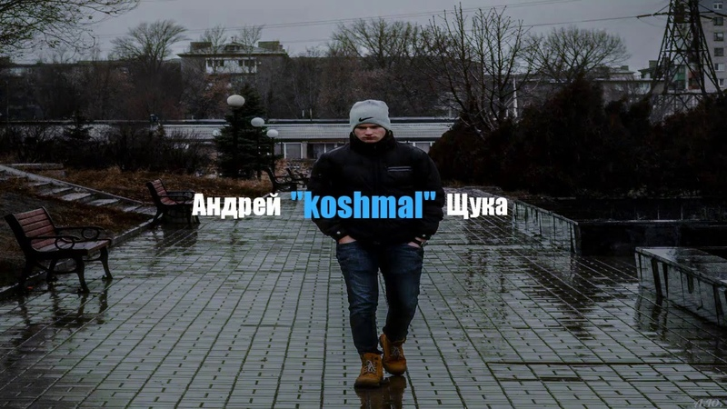 Koshmal FragMovie