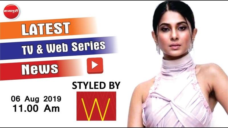 Kasauti Zindagi Ki Season 2 Yeh Rishta Kya Kehlata Hai Beyhadh 2 TV Serial Updates