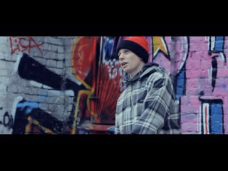 Obe 1 Kanobe feat. GUF - Один Раз