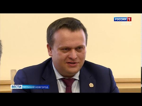 ГТРК СЛАВИЯ Вести Великий Новгород 28 09 20 вечерний выпуск