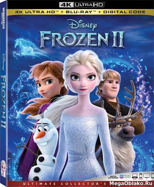 Холодное сердце2 / Frozen II (2019) | UltraHD 4K 2160p