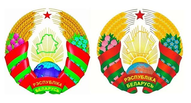 На гербе Белоруссии станет меньше России и больше Европы