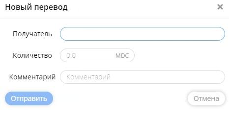 Mediacoin.Зарабатывай на скачивании и раздачи файлов., изображение №18