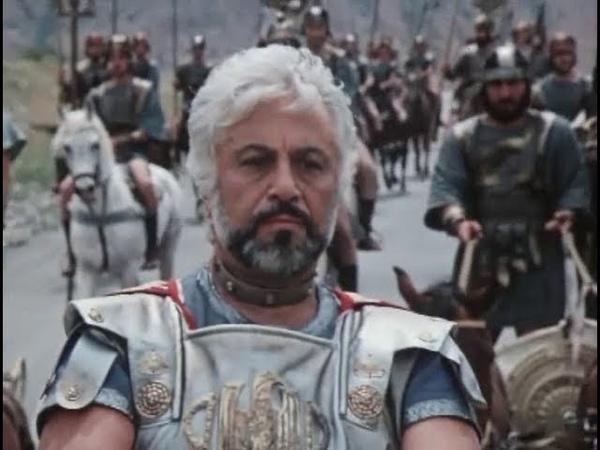 Аршак II 1 серия 1988 Арменфильм х ф опера Sasunciner Sasno Curer