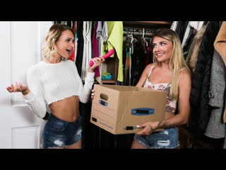 Emma Hix, Adria Rae - Moms Closet Strap-On (Pussy Licking, Blonde, Toys, Lesbian, Natural Tits, Teen, Massage, Shaved, Strap-On)