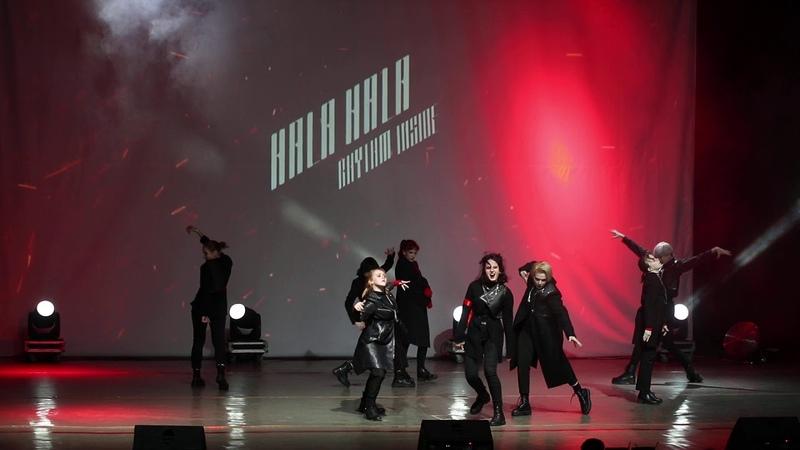 ATEEZ HALA HALA Rhythm Inside Cover dance Shibuya 22 2020
