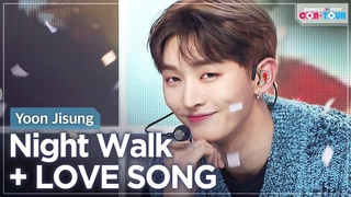 [Simply K-Pop CON-TOUR] Yoon Jisung - Night Walk + LOVE SONG ★Simply's Spotlight★ _