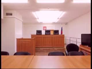 Судейская наглость Почему российские судьи ставят себя выше закона ч.2