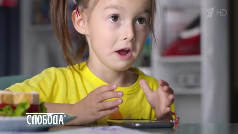 Слобода - Живая Еда Для Живого Ума [2019]