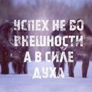 Фотоальбом Ивана Саткеева