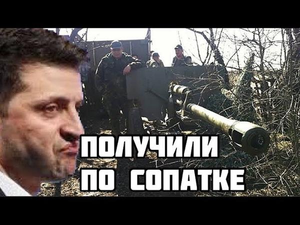 Резкое обострение на Востоке Зеленский собрал совет обороны ВСУ потеряли два опорных пункта