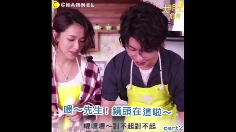 许光汉greghan с Линь И Чжэнь партнершей по Хиджре